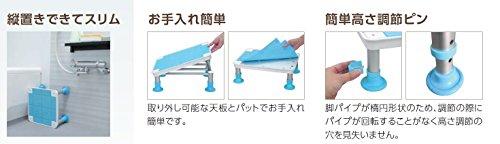 幸和製作所 テイコブ浴槽台(中)16 YD02-16