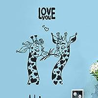 キリンの壁のデカールアフリカの野生動物のデカールデザインアートオフィス家の装飾ビニールの壁のステッカー寝室の子供部屋