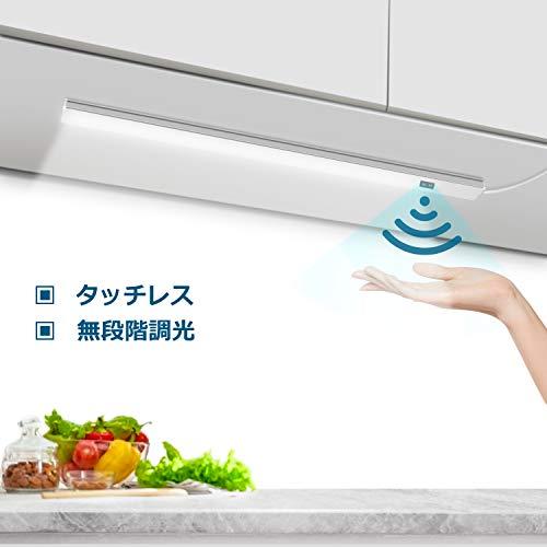 LED バーライト タッチレス 無段調光 0.7cm超薄型 キッチンラ...