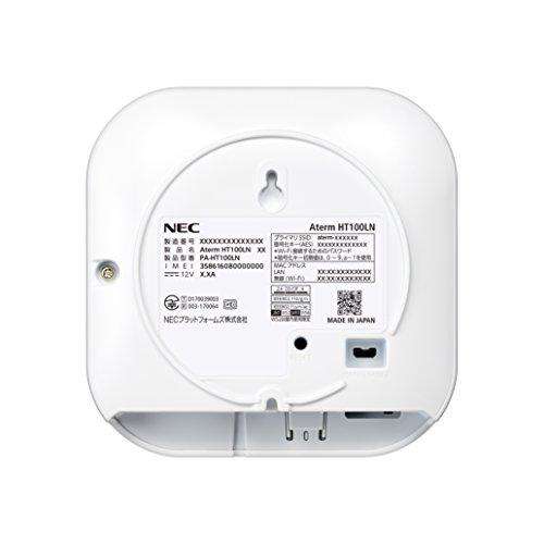 『NECプラットフォームズ Aterm PA-HT100LN-SW 据え置き型 LTE ルーター nanoSIM×1』の2枚目の画像