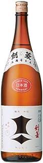 剣菱酒造 剣菱 瓶 [ 日本酒 兵庫県 1800ml ]