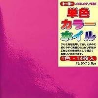 トーヨー 単色カラーホイル ピンク 14枚入 066009 【× 2 冊 】