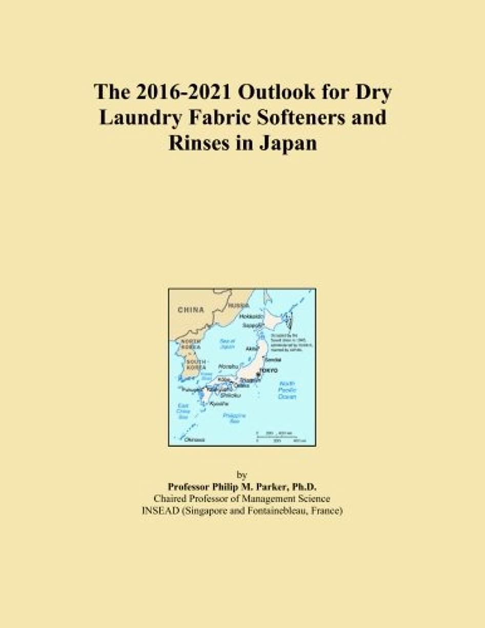 師匠アクセスできない工場The 2016-2021 Outlook for Dry Laundry Fabric Softeners and Rinses in Japan
