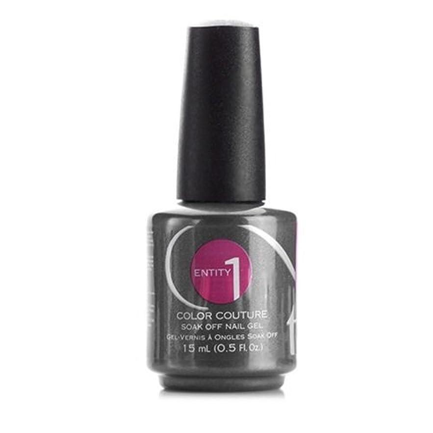 サドル経営者窒息させるEntity One Color Couture Gel Polish - Barefoot and Beautiful - 0.5oz / 15ml