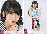 NMB48ランダム写真2020 January前田令子