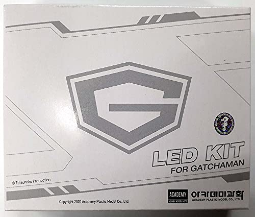 アカデミー 科学忍者隊ガッチャマン ゴッドフェニックス専用 LEDキット アップグレードキット 15792LED