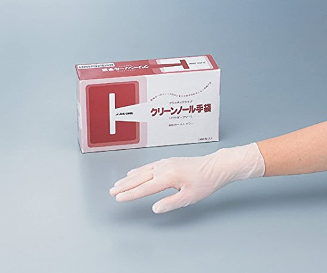 タービン同じ誤解させるアズワン6-905-03クリーンノール手袋PVCパウダーフリーS100枚入
