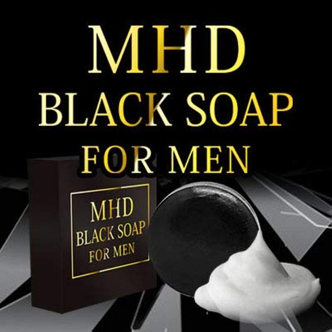 感心するシャッター取り扱いMHD石鹸(BLACK SOAP FOR MEN) メンズ用全身ソープ