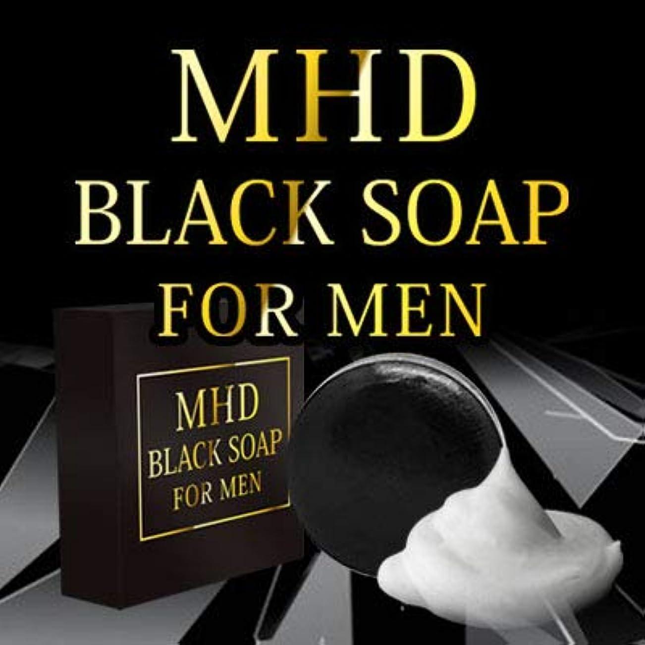 名前で補助付添人MHD石鹸(BLACK SOAP FOR MEN) メンズ用全身ソープ