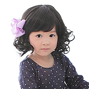 Best wigs for babies Reviews