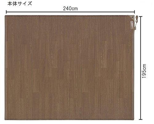 パナソニックホットカーペットフローリングタイプ~3畳相当ブラウンDC-3V4R-MT