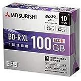 三菱化学メディア 4倍速対応BD-R XL 10枚パック 100GB ホワイトプリンタブル VBR520YP10D1