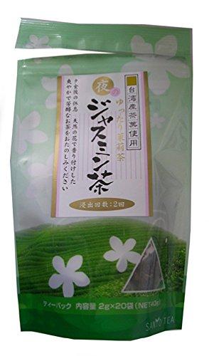 山陽商事 夜のゆったり茉莉茶 ジャスミン茶 ティーパック 2g×20袋 [5213]
