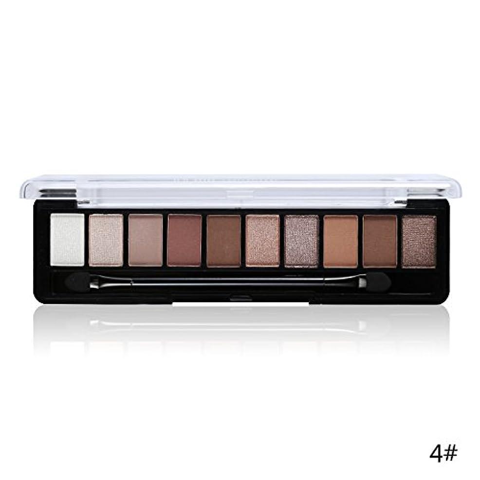 コミット陸軍義務的(4#) Professional Makeup Brand Earth Color 10 Colors Eyeshadow Palette Glitter Eye Palette Maquiagem Matte Silky Pigments