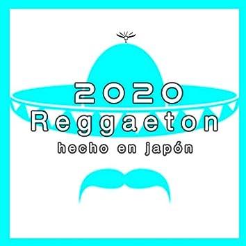 2020 Reggaeton =hecho en japón= intrumentals, vol.1