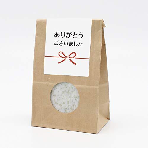 お米のプチギフト 無農薬コウノトリ育むお米プチギフト(2合/300g)令和元年産 兵庫県豊岡産 コシヒカリ (005 ありがとうございました)