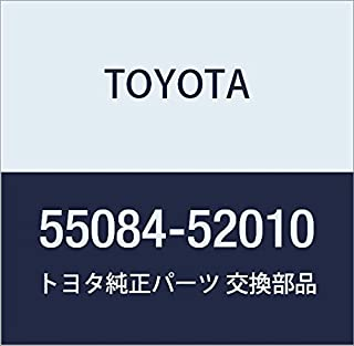 Toyota 55704-08010 Cowl Panel Sub-Assembly