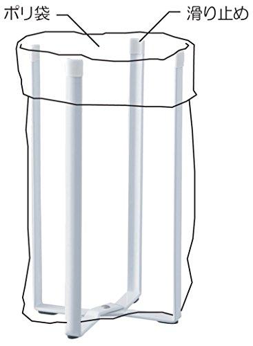 山崎実業『towerキッチンエコスタンド』