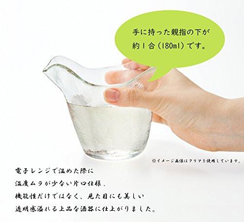 アデリアガラス『酒器片口(徳利)あさぎ270ml津軽びいどろ日本酒用』