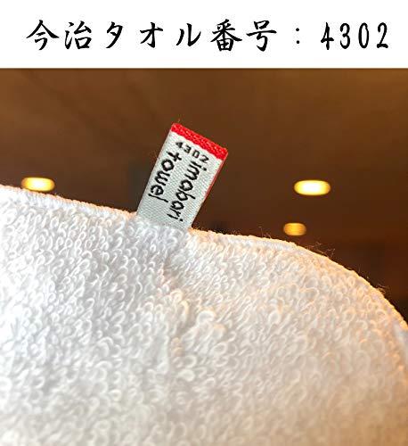アズマ商事【お値段そのまま今治タオルが付いてくるお買い得セット】むきたまご肌コラーゲンピーリングジェル270ml/スキンケア旅美人ピーリング