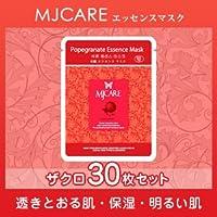 MJCARE (エムジェイケア) ザクロ エッセンスマスク 30セット