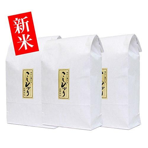 結婚式の引出物のお返しに【新米・玄米】新潟米コシヒカリ 15kg(5kg×3袋) [新潟産こしひかり]
