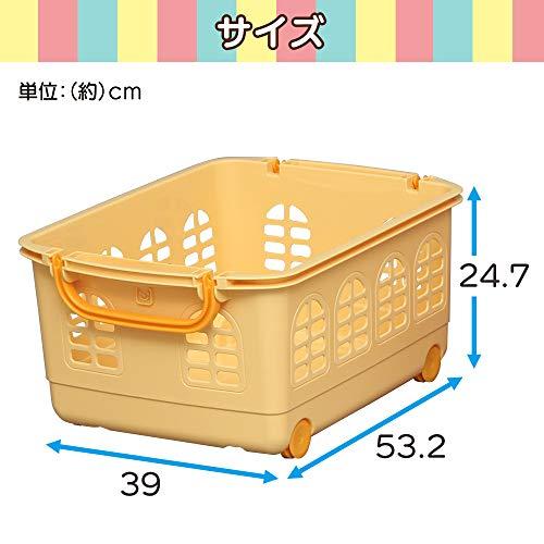 アイリスオーヤマバスケットキッズ3色セット幅39×奥行53.2×高さ24.7cmKC-540×3