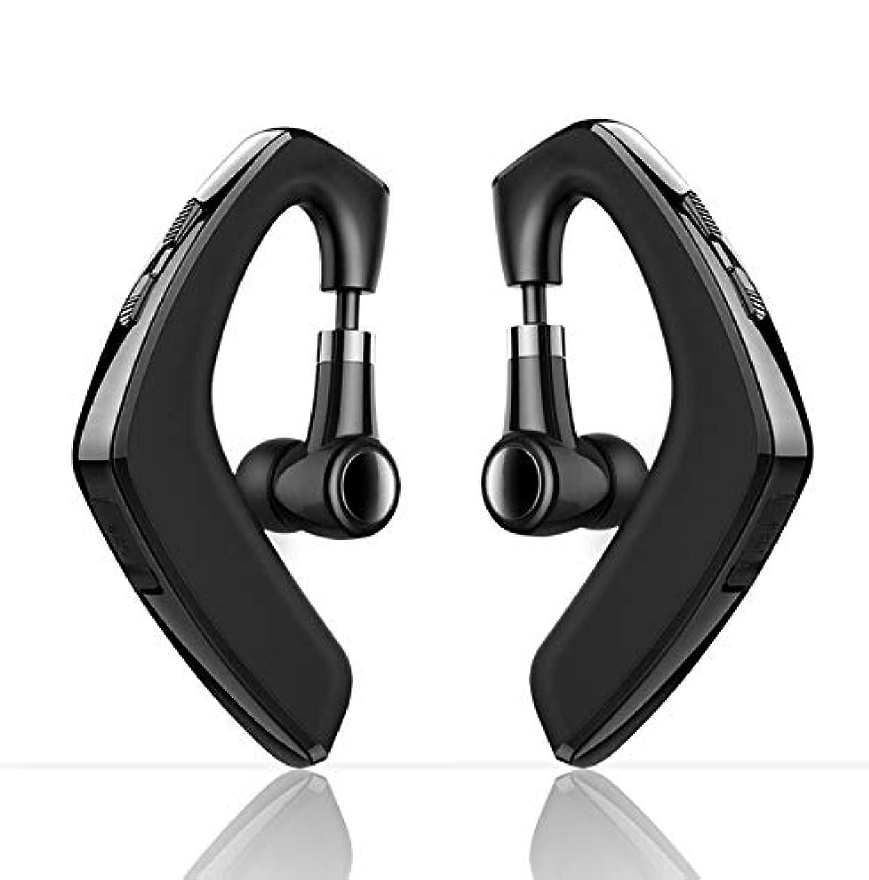 ほこりっぽい鹿彼らのものワイヤレスイヤホン5.0 最新技術 Bluetooth 5.0 ブルートゥースイヤホン 耳掛け式 IPX7完全防水防汗 超軽量薄型 両耳連続通話12時間 ヘッドセット 片耳 両耳対応 (ブラック)