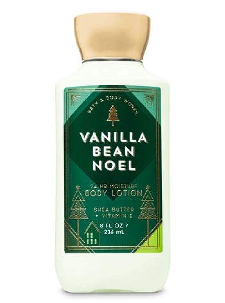 世界的に外交官経度【Bath&Body Works/バス&ボディワークス】 ボディローション バニラビーンノエル Body Lotion Vanilla Bean Noel 8 fl oz / 236 mL [並行輸入品]