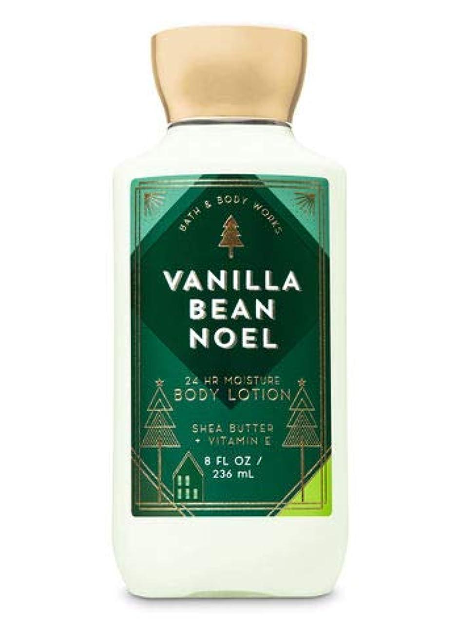 日常的に投獄パスタ【Bath&Body Works/バス&ボディワークス】 ボディローション バニラビーンノエル Body Lotion Vanilla Bean Noel 8 fl oz / 236 mL [並行輸入品]