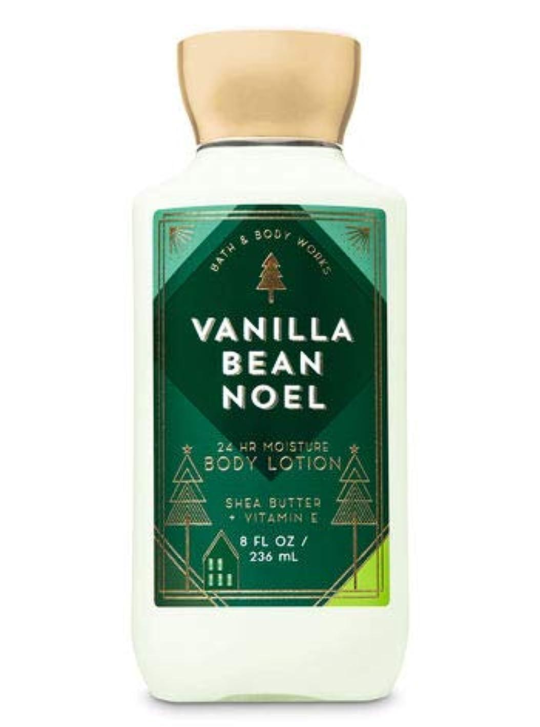 従順食べる十分【Bath&Body Works/バス&ボディワークス】 ボディローション バニラビーンノエル Body Lotion Vanilla Bean Noel 8 fl oz / 236 mL [並行輸入品]