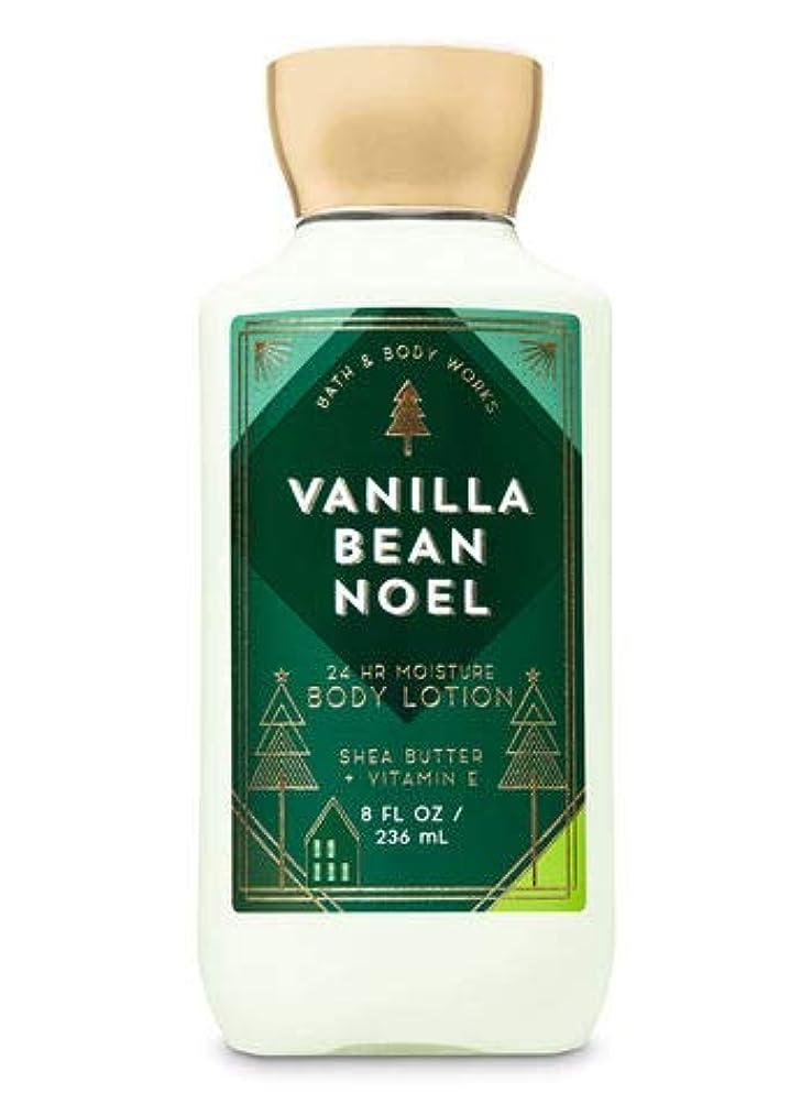 しっかり忘れられないしっかり【Bath&Body Works/バス&ボディワークス】 ボディローション バニラビーンノエル Body Lotion Vanilla Bean Noel 8 fl oz / 236 mL [並行輸入品]