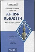 AL-HISN AL-HASEEN (ARABIC, WITH ENGLISH TRANSLATION)