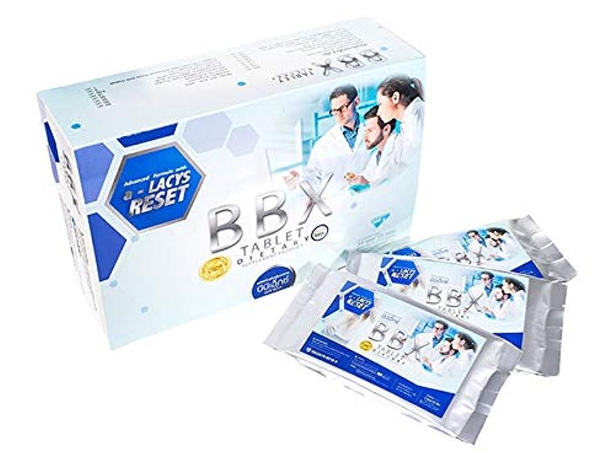 血まみれシード遊具BBXダイエットサプリメント(30錠)