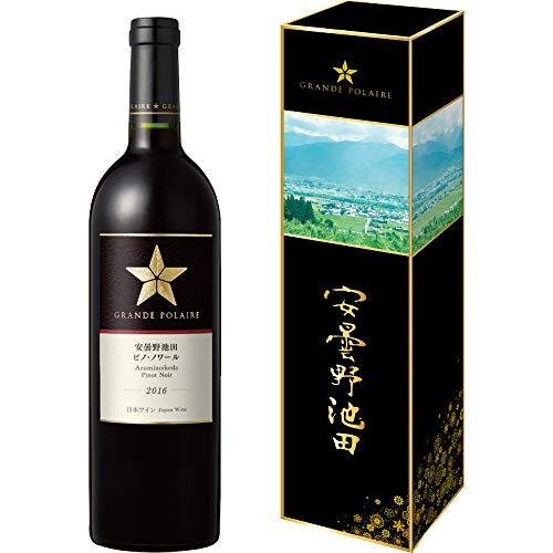 [Amazon限定ブランド]【ギフトバレンタインホワイトデー】日本ワイングランポレール安曇野池田ピノ・ノワール[赤ワインミディアムボディ日本750ml][ギフトBox入り]SIQOA