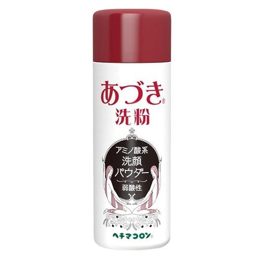 抵当ピンク神聖ヘチマコロン あづき洗粉 (100g)