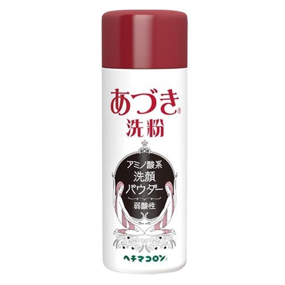 病気歌手フォローヘチマコロン あづき洗粉 (100g)