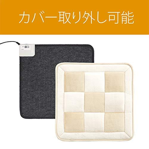 コイズミホットマット洗えるカバー48×48cmKDM-4593