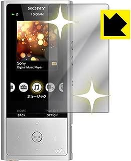 ミラータイプ 液晶保護フィルム Mirror Shield ウォークマン NW-ZX100 日本製