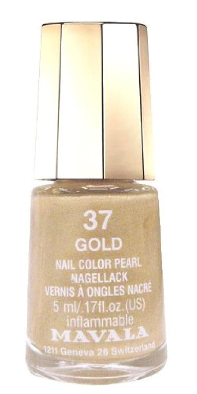 付属品不愉快試験マヴァラネイルカラー 37 ゴールド