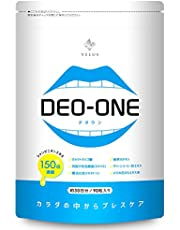DEO-ONE 150倍濃縮 シャンピニオン 3150mg配合 エチケット サプリ