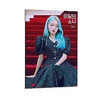 韓国のガールグループ今月の少女ゴウォン4美女キャンバスポスター壁アートの装飾リビングルームの寝室の装飾のための絵画の印刷キャンバスポスター寝室の装飾スポーツ風景オフィスルームの装飾ギフト 12x18inch(30x45cm)