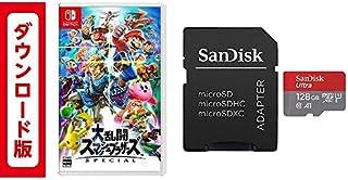 大乱闘スマッシュブラザーズ SPECIAL - Switch|オンラインコード版 + サンディスク microSD 128GB