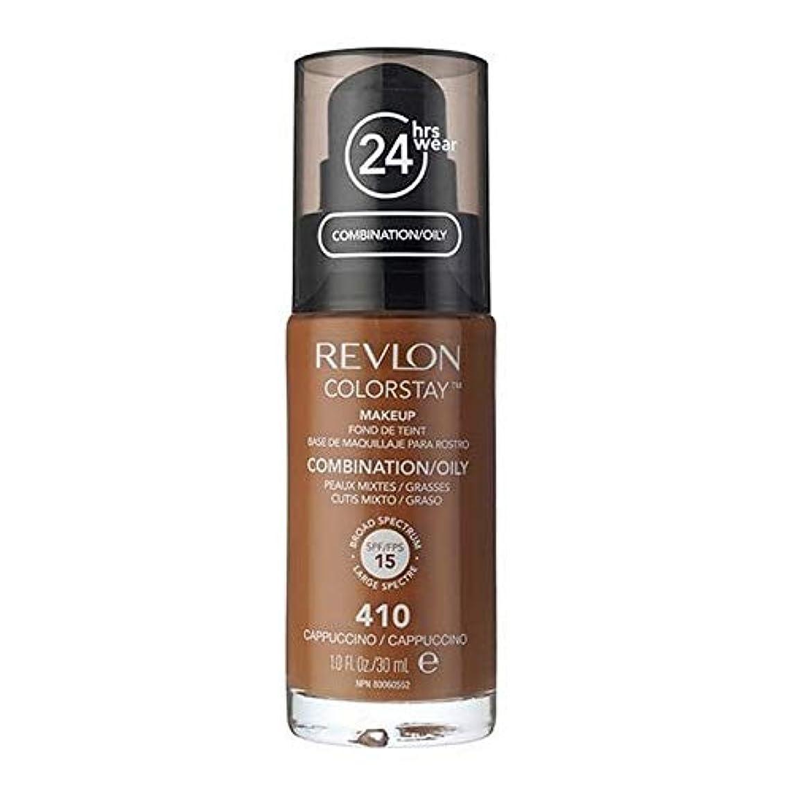 家族終わり糞[Revlon ] レブロンColorstayの基盤コンビオイリー肌のカプチーノ - Revlon Colorstay Foundation Combi Oily Skin Cappuccino [並行輸入品]