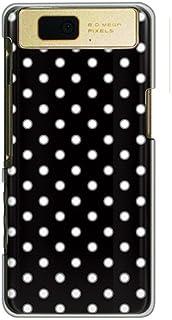 CaseMarket 【ポリカ型】 docomo AQUOS PHONE slider SH-02D ポリカーボネート素材 ハードケース [ ドット キュート パターン - ブラック ]