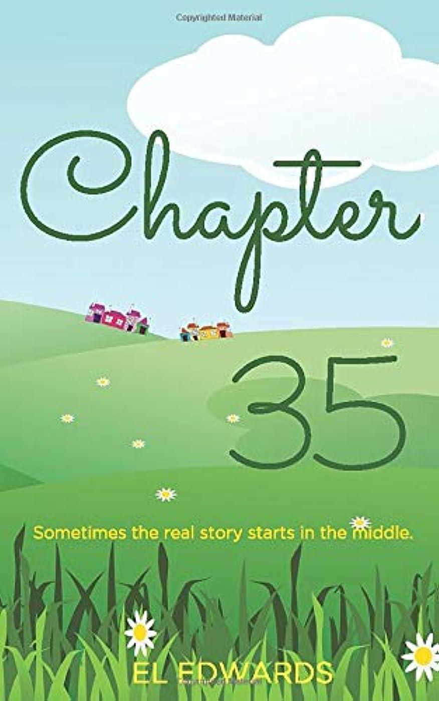 早くその間手段Chapter 35