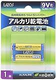 9Vアルカリ乾電池10本セット(1本入×10パック) B-LA-9VX1