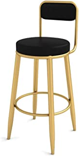 New Hand-Welded Creative Backrest Black Cushion (seat Height 75cm, 30 Inches) Gold Bar Stool (2019), Iron Structure, Flannel Cushion, Used for Restaurants, Bars, Cafes, Reception Desk