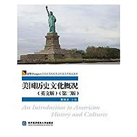 美国历史文化概况(英文版第2版展望全国高等院校英语专业系列精品教材)