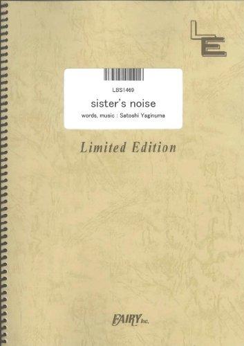 バンドスコア sisters noise/fripSide (LBS1469)[オンデマンド楽譜]